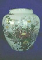 Vintage Art Pottery Exotic Daisies Flowers Asian Vase - Much Gold - Estate Item