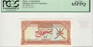 Oman 100 Baisa ND(1977) P13s Specimen Uncirculated 65PPQ