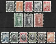 TURKEY 1926 Mint Hinged Complete Set of 14 Stamps Michel #843-856 CV €1500
