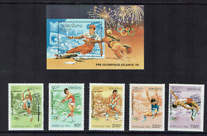 Laos stamps 1995 Olympic Games - Atlanta, USA MNH  c/w M/S