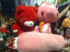 Gloomy Bear Taito Prize Plush Doll Collection 2