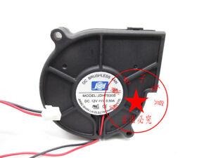 1PC JSL JDH7530S 12V 0.50A 7530 7.5cm humidifier turbo blower cooling fan