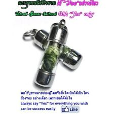 "Takrut Sanae Jaikard Ohh ""Yes""only by phra Arjarn O thai amulet famous charming"