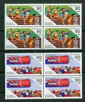 4 x Bund 1269 - 1270 postfrisch Viererblock BRD VB Motiv Sport & Olympiade MNH