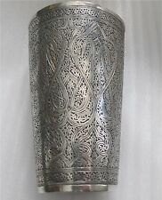 Antique Persian  Sterling Silver Hand Chased Gilded Beaker Cup Goblet 180 gr.