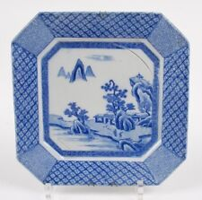 ANTIQUE CHINESE EXPORT BLUE & WHITE OCTAGONAL PLATE