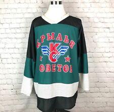 Russian Hockey Jersey HC Krylya Sovetov Soviet Wings Adult Size XL Green