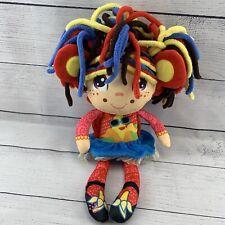 "Flip Zee Precious Girls Doll Plush Monkey Red Blue Yellow Toys 17"""