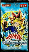 Yu Gi Oh Korean Booster Pack Legend of Blue Eyes White Dragon LOB Sealed
