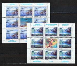 (SBAA 173) Yugoslavia 1994 MNH Mi 2676 -7 Sc 2273 -4  Rivers fish otter sheet