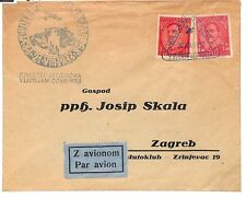 K38 1933 JUGOSLAVIA a Zagabria, la posta interna