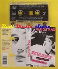 MC IVAN CATTANEO Il meglio 1996 italy DV MORERECORD MC DV 5929  no cd lp dvd vhs