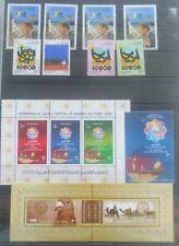 Palestine 2008-2009 lot MNH stamps miniature sheets