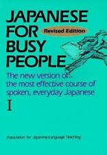 Japanese for Busy People I: Text (Japanese for Busy People)