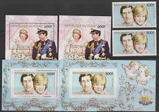 CHAD 1981 Royal Wedding Nhm