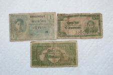 Thailand Banknotes, 50 Satang from 1942 and 1948, 1 Baht from 1946