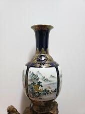 Chinese Monochrome Blue Glaze With Famille Rose Porcelain  Vase