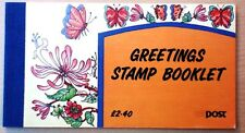 Ireland Booklet 1992 Greetings Stamp Booklet - MNH - Complete