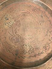 Vintage Brass Tray Chinese Dragon Scene Table Top Wall Decor Unique