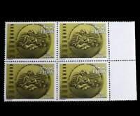 Lebanon 1997 Cana Massacre MNH stamp Blk-4