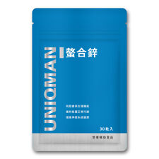 UNIQMAN Chelated Zinc 30 Capsules/packet
