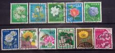 Japan Used Stamps - 11 pcs Assorted Flower Stamps