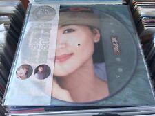 Feng Fei Fei / 鳳飛飛 - 浮世情懷  LP 33⅓rpm (彩膠限量紀念版)