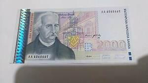 BULGARIA 2000 leva 1994 P107a Prefix AA6060665 Uncirculated