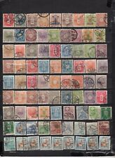 Japan -  Lot Of Early Used Stamps (JAPN300)