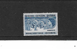 1954 CEYLON - Royal Visit - Single Stamp -  Mint and Never Hinged.