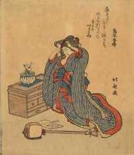 UW»Estampe japonaise surimono Hokusai courtisane - 33 F12