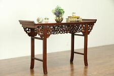 Rosewood Carved Vintage Chinese Altar or Sofa Table, Hall Console #31581