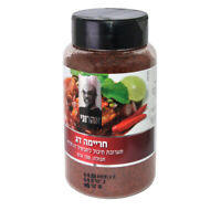 Spice Blend from Israeli Chef Yisrael Aharoni Hot Spicy Seasoning for Fish 150gr