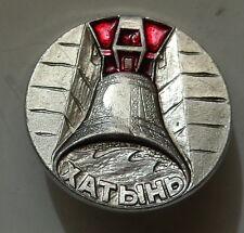 SOVIET    BELORUSSIAN WW2  KHATIN PIN BADGE  USSR /CCCP/