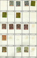 FRANCE INDOCHINA lot 14 stamps Yv 8/17 no correlatives - Used
