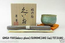 o5730,Japanese,TETSUAKI NAKAO, Spring Galaxy glaze GUINOMI SAKE Cup/ class A.