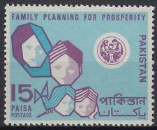 Pakistan 1969 ** Mi.268 Kindertag Children's Day Schule School [st0370]