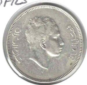 Iraq 1953 100 Fils KM#115 0.2894oz Silver