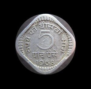INDIA 5 PAISE 1968 ASOKA LION KM 18.3 #719#
