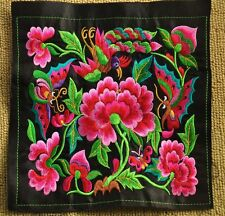 "Nice 7"" Chinese tribal miao hmong machinemade rosy embroidery Blooming"