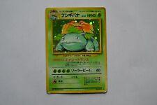 Pokemon Japanese cards Holos WOTC era