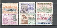 T1205 - LIBERIA 1957 - SERIE COMPLETA INFANZIA ** - VEDI FOTO