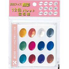 "Kuretake Metallic Watercolour Paint, ""Pearlescent Jewel Box"" 12"