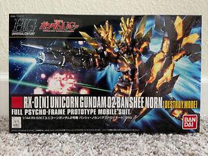 Bandai HGUC #175 02 Banshee Norn Unicorn Gundam Model Kit (1/144 Scale)