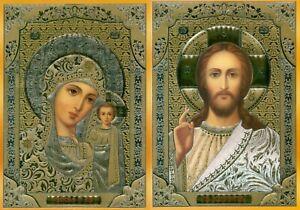 Pair Icon of Kazan and Jesus Christ and Sofrino Икона Казанская и Спаситель