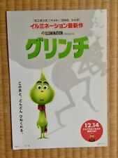 GRINCH 2018 JAPAN MOVIE THEATRE FLYER JAPANESE MINT CONDITION