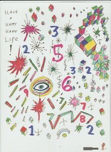 DANIEL JOHNSTON : HAVE A HAPPY LIFE : AQUARIUM L-13 CHILDISH CAUTY ADAMS