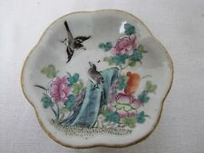 Fine Antique 19th Century Chinese Birds and Flower Porcelain Dish.