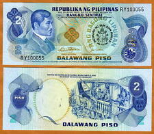 Philippines 2 Piso 1981 Pick 166A, Commemorative UNC Papal visit of John Paul II