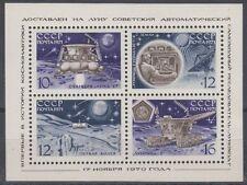 Russia 1971 Soviet Moon Exploration M/S (Id:493/D35945)